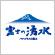 pickup_fuji